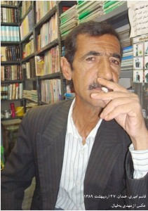 قاسم امیری (شاعر کتاب عمر، ماهور، ارغوان).